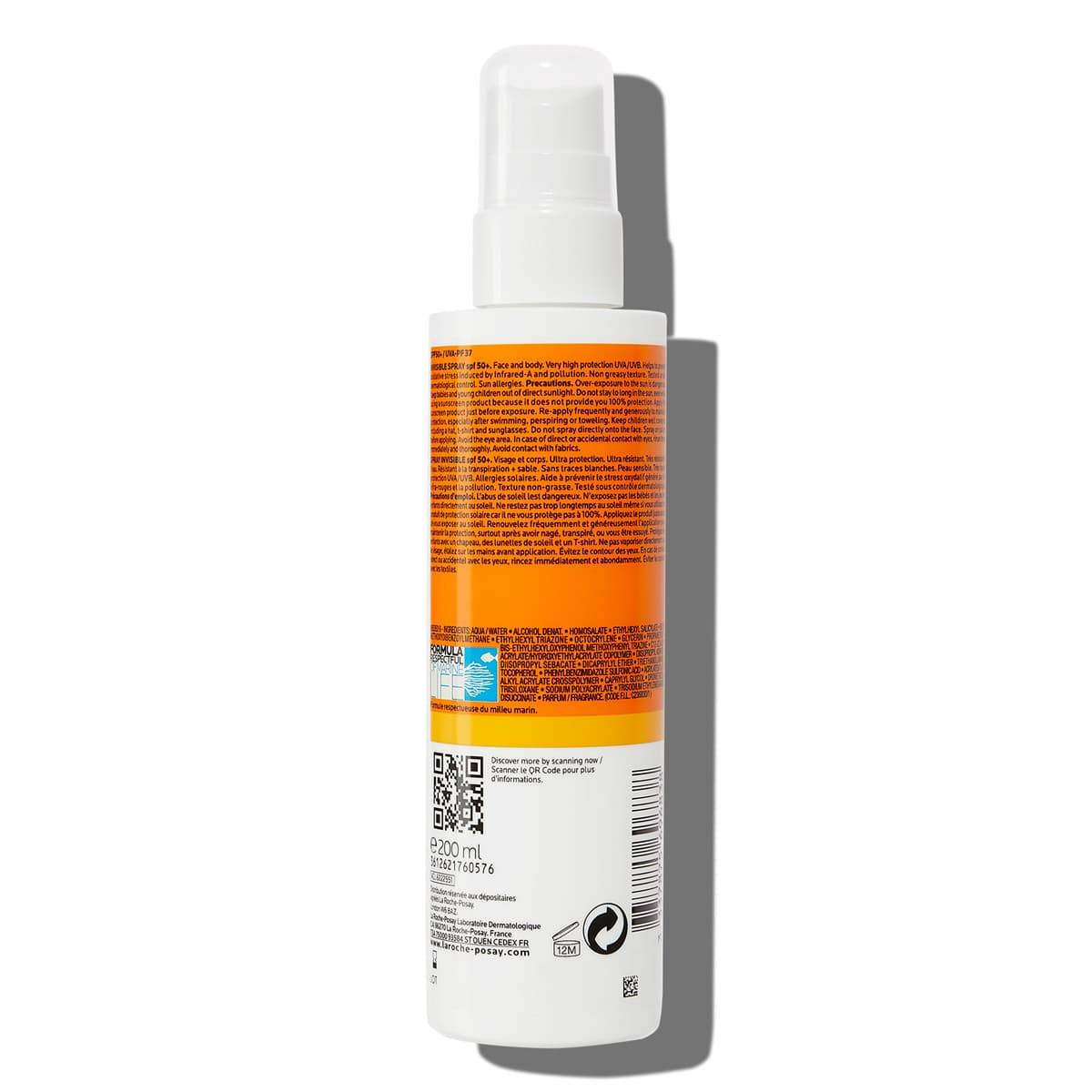 ANTHELIOS INVISIBLE SPRAY SPF50+  ΑΝΤΗΛΙΑΚΟ ΣΩΜΑΤΟΣ