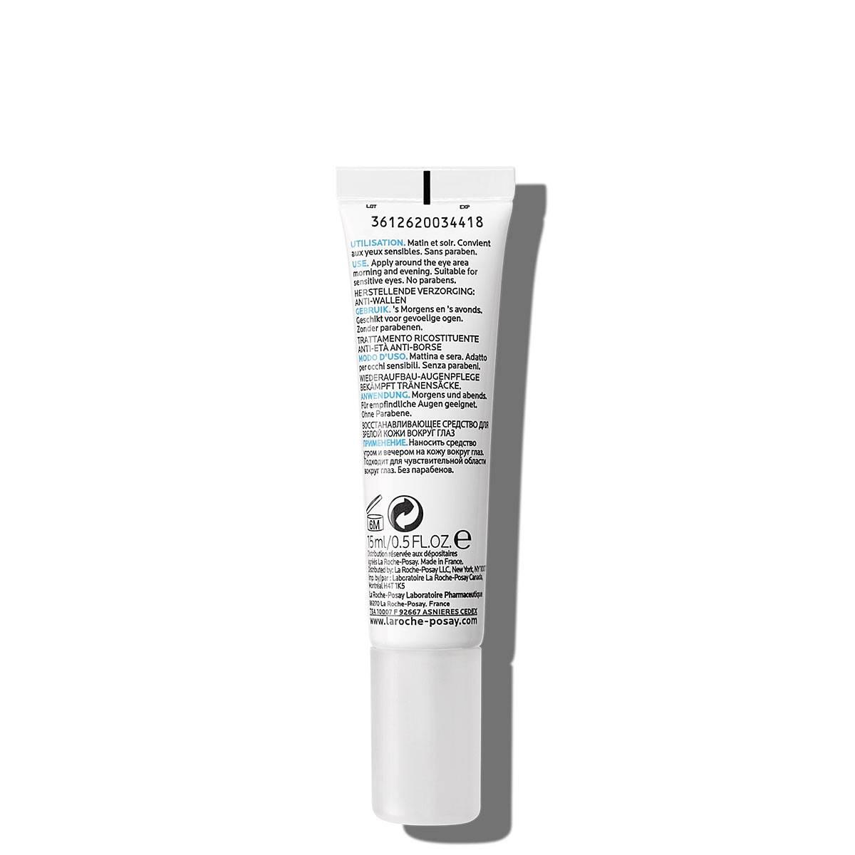 La Roche Posay ProductPage Anti Aging Eye Cream Substiane Eyes 15ml 33