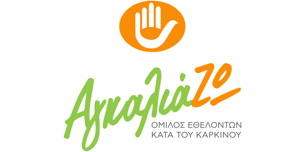 logo agkaliazw